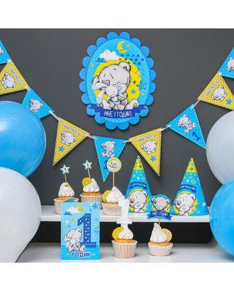 """Набор для оформления праздника Me To You """"Мне 1 годик"""", малыш арт. СМЛ-109835-1-СМЛ0003623569"""