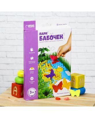"""Тактильная коробочка """"Создай свой парк бабочек"""" с растущими игрушками арт. СМЛ-12815-1-СМЛ3625293"""