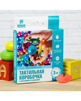 """Тактильная коробочка """"Тайны морского дна"""" с растущими игрушками арт. СМЛ-26427-1-СМЛ3625339"""