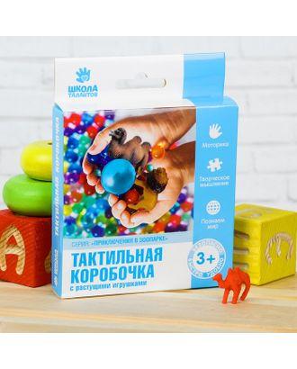 """Тактильная коробочка """"Приключения в зоопарке"""" с растущими игрушками арт. СМЛ-12816-1-СМЛ3625349"""