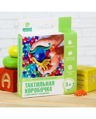 """Тактильная коробочка """"Путешествие к динозаврам"""" с растущими игрушками арт. СМЛ-26428-1-СМЛ3625366"""