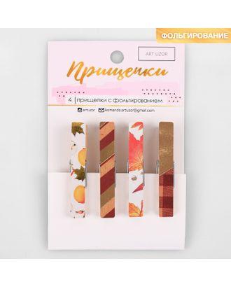Прищепки декоративные с тиснением «Осень», 11 × 7 см арт. СМЛ-12845-1-СМЛ3628858