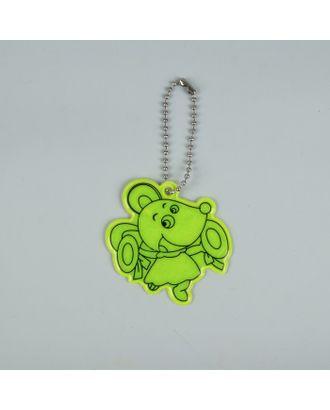 Светоотражающий элемент «Мышка», 5 × 5 см, цвет жёлтый арт. СМЛ-36061-1-СМЛ0003633438