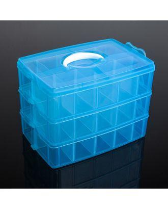 Бокс для хранения, 3 яруса, 30 отделений арт. СМЛ-20834-1-СМЛ0036414