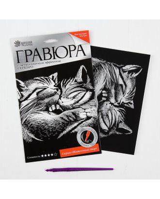"""Гравюра """"Котята"""" с металлическим эффектом серебра А5 арт. СМЛ-13348-1-СМЛ3670341"""