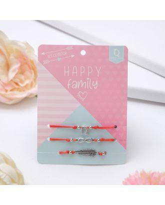Браслет-оберег Happy family всё сбудется, набор 3 штуки, цвет красный арт. СМЛ-13375-1-СМЛ3672272