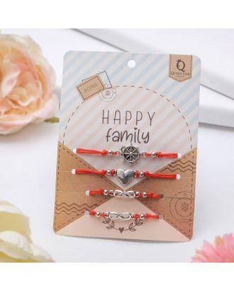 Браслет-оберег Happy family мы семья, набор 4 штуки, цвет красный арт. СМЛ-13377-1-СМЛ3672301