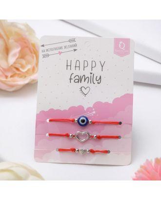 Браслет-оберег Happy family на исполнение желаний, набор 3 штуки, цвет красный арт. СМЛ-13378-1-СМЛ3672306