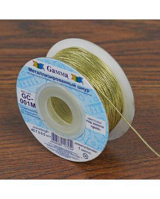 Шнур для плетения, металлизированный, d = 1 мм, 45,7 ± 0,5 м арт. СМЛ-23263-1-СМЛ3675451