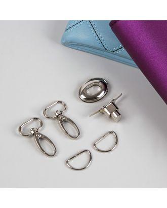 Набор для создания сумки, 5 предметов арт. СМЛ-13504-1-СМЛ3682052