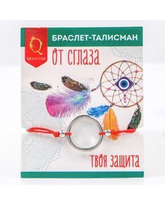 """Браслет-оберег """"Ловец снов"""" круг, цвет красный арт. СМЛ-13510-1-СМЛ3682138"""