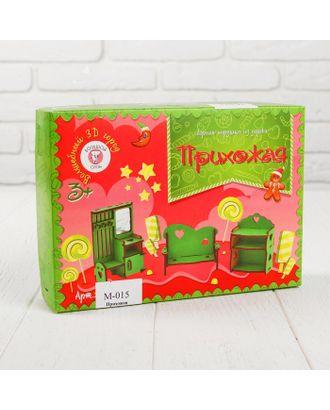 Сборная игрушка-мебель «Прихожая» арт. СМЛ-56994-1-СМЛ0003687189