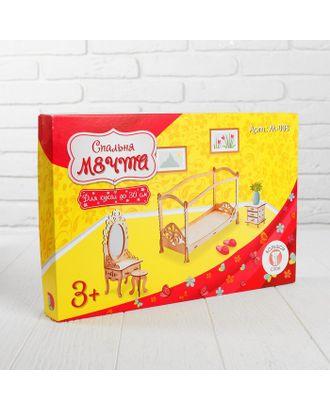 Мебель для больших кукол до 30см «Спальня» М-008 арт. СМЛ-56990-1-СМЛ0003687208