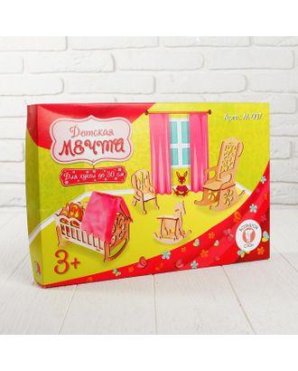 Мебель для больших кукол до 30 см «Детская» M-007 арт. СМЛ-56989-1-СМЛ0003687209