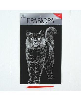"""Гравюра на подложке """"Кот"""" с металлическим эффектом серебра А4 арт. СМЛ-13700-1-СМЛ3693192"""