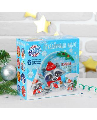 Набор бумажной посуды «Подарков в новом году!» арт. СМЛ-59291-1-СМЛ0003695866