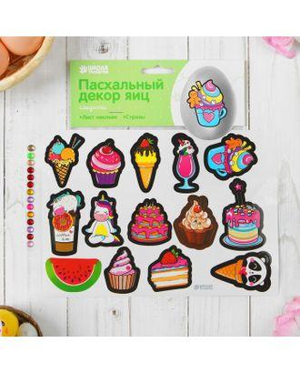 """Пасхальные наклейки для декорирования яиц """"Сладости"""" арт. СМЛ-13822-1-СМЛ3700243"""