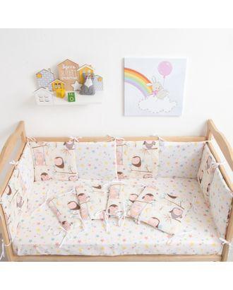 Бортик «Крошка Я: Совы», из подушечек (32 × 32 см, 12 шт.), бязь/синтепон арт. СМЛ-13826-1-СМЛ3700543