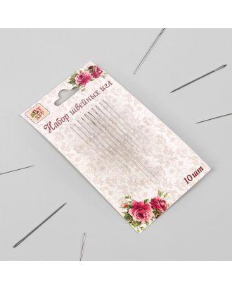Иглы швейные «Ассорти», 10 шт арт. СМЛ-14002-1-СМЛ3711678