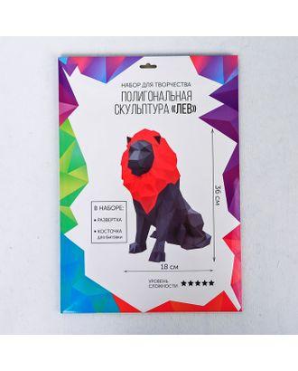 Набор для создания полигональной фигуры «Лев», 32.5 × 44 см арт. СМЛ-14131-1-СМЛ3719504