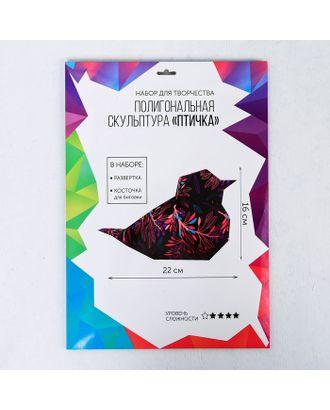 Набор для создания полигональной фигуры «Птичка», 32.5 × 44 см арт. СМЛ-14133-1-СМЛ3719680
