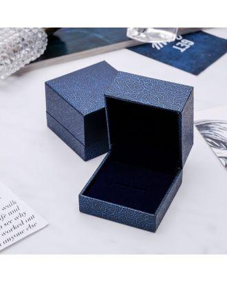 """Футляр под кольцо """"Вензель перелив"""" 5*4,5*4см, цвет синий арт. СМЛ-120960-1-СМЛ0003739707"""