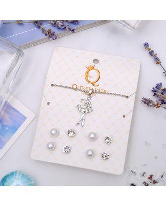 """Гарнитур 5 предметов: 4 пары пуссет, кулон """"Балерина"""", цвет белый в золоте арт. СМЛ-22252-2-СМЛ0003780844"""