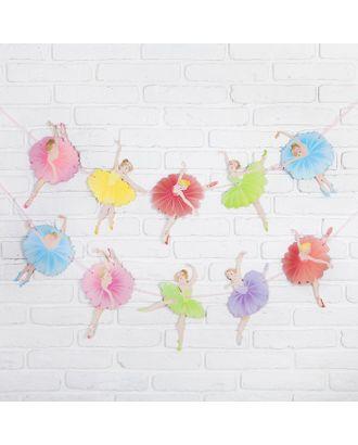 Гирлянда «Балерина», 3 м арт. СМЛ-120959-1-СМЛ0003791970