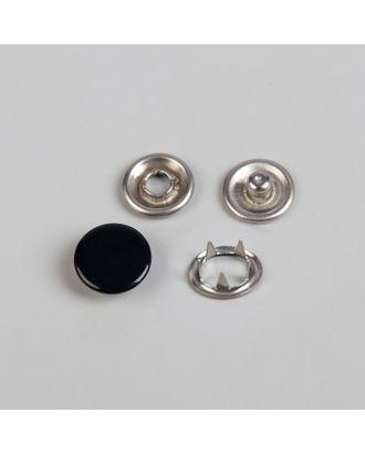 Кнопки рубашечные, закрытые д.0,95см арт. СМЛ-23288-3-СМЛ3815783