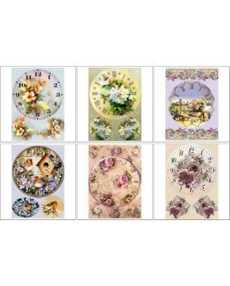 Набор декупажных карт 6 шт «Циферблаты» арт. СМЛ-14681-1-СМЛ3827910