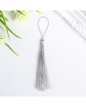 Кисточка, серебро 8 см арт. СМЛ-14699-1-СМЛ3828021