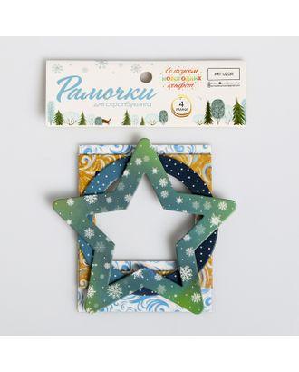Набор декоративных рамочек «Со вкусом новогодних конфет», 12 × 15 см арт. СМЛ-14837-1-СМЛ3839401