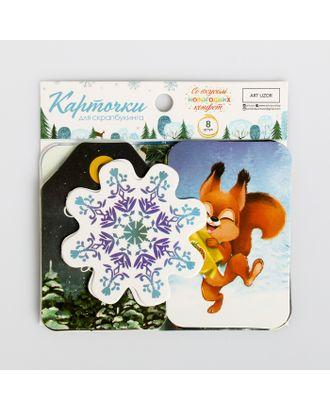 Набор карточек для творчества «Со вкусом новогодних конфет», 10 х 10.5 см арт. СМЛ-14845-1-СМЛ3839751