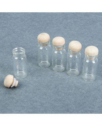Баночки для хранения бисера, d = 2х5 см арт. СМЛ-23386-1-СМЛ3849823