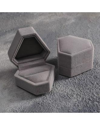 "Футляр под кольцо ""Кристалл"", 6*6, цвет серый арт. СМЛ-14952-1-СМЛ3852337"