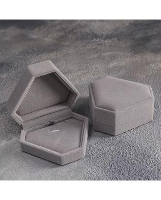 """Футляр под кулон """"Кристалл"""", 11,5*10,4, цвет серый арт. СМЛ-14954-1-СМЛ3852340"""
