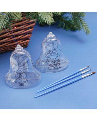Новогоднее украшение под раскраску «Колокольчик» размер собранного 8 см, МИКС арт. СМЛ-14990-1-СМЛ3854778
