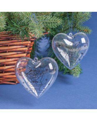 Набор новогодних украшений под раскраску «Сердце» 2 шт, размер собранно 6,5см,МИКС арт. СМЛ-14997-1-СМЛ3854885