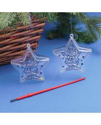 Набор новогодних украшений под раскраску «Звезда» 2 шт., размер собранного 8 см, МИКС арт. СМЛ-14998-1-СМЛ3854886