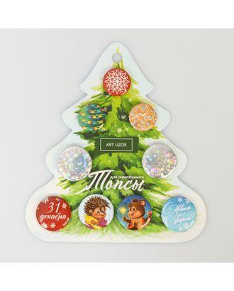 Топсы для скрапбукинга в наборе «Со вкусом новогодних конфет», 12.8 × 14.2 см арт. СМЛ-15042-1-СМЛ3858089