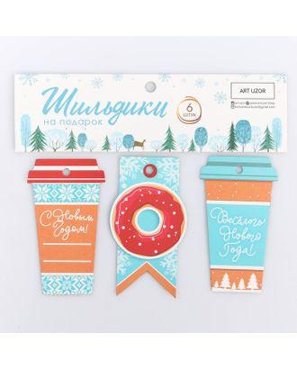 Набор тэгов «Новогодние пончики», 17.5 × 14 см арт. СМЛ-15115-1-СМЛ3863054