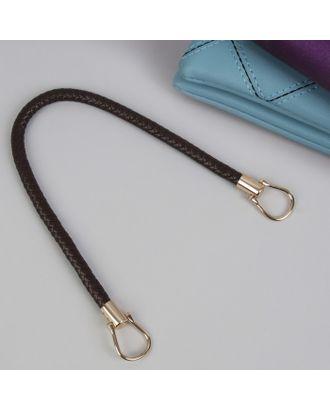 Ручка для сумки, кожаная, 55 см арт. СМЛ-21929-4-СМЛ3869169