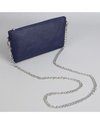 Цепочка для сумки, с карабинами, 9х14 мм, 120 см арт. СМЛ-23450-2-СМЛ3869171