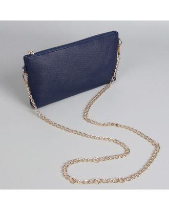 Цепочка для сумки, с карабинами, 9х14 мм, 120 см арт. СМЛ-23450-1-СМЛ3869172