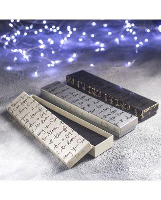 """Коробочка подарочная под набор """"Курсив"""", 9*9 (размер полезной части 8,3х8,3см) арт. СМЛ-23494-5-СМЛ3870254"""