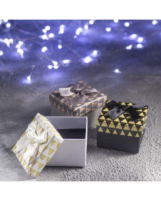 """Коробочка подарочная под набор """"Треугольники"""", 13*18 (размер полезной части 12,5х17,5см) арт. СМЛ-23497-5-СМЛ3870255"""