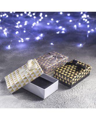 """Коробочка подарочная под набор """"Треугольники"""", 13*18 (размер полезной части 12,5х17,5см) арт. СМЛ-23497-2-СМЛ3870256"""