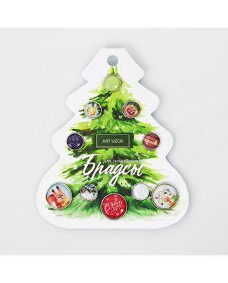 Набор брадсов для скрапбукинга «Со вкусом новогодних конфет», 10 × 12 см арт. СМЛ-15273-1-СМЛ3872254