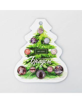 Набор брадсов для скрапбукинга «Тепло новогодней ночи», 10 × 12 см арт. СМЛ-15274-1-СМЛ3872255