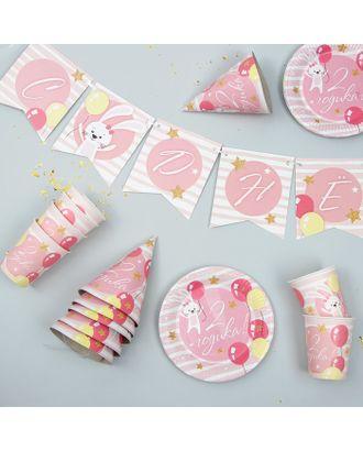 Набор бумажной посуды «С днём рождения. 2 годика», 6 тарелок, 6 стаканов, 6 колпаков, 1 гирлянда, цвет розовый арт. СМЛ-119279-1-СМЛ0003877344
